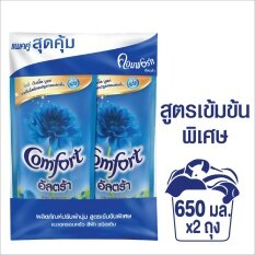 Comfort คอมฟอร์ทอัลตร้าปรับผ้านุ่มฟ้า 650 มล.p2 By Lazada Retail Unilever Home.