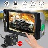 ราคา 6 6 2 Din Bluetooth Car Stereo Mp5 Player Fm Touch Screen Aux Tf Usb Rear Cam Intl ใหม่