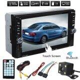 ขาย 6 6 Touch Screen 2Din Car Fm Radio Sd Tf Mp5 Stereo Player Bluetooth W Camera Intl ใหม่