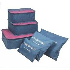 ทบทวน ที่สุด 6Pcs Waterproof Travel Storage Bags Clothes Packing Cube Luggage Organizer Pouch Blueberry Intl