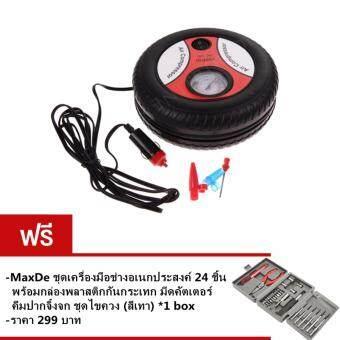 7-fifteen ปั้มลมไฟฟ้าสำหรับรถยนต์ แบบพกพา รูปล้อรถAir Pump 260PSI 12 V(Black-Orange) ฟรี MaxDe ชุดเครื่องมือช่างอเนกประสงค์ 24 ชิ้น พร้อมกล่องพลาสติกกันกระเทก มีดคัตเตอร์ คีมปากจิ้งจก ชุดไขควง (สีเทา)