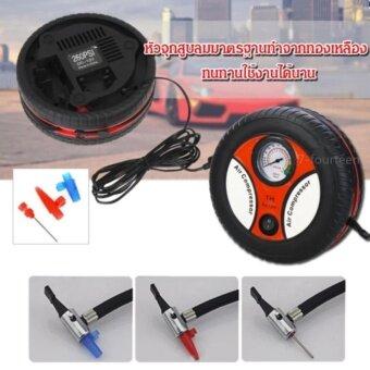 7-fifteen ปั้มลมไฟฟ้าสำหรับรถยนต์ แบบพกพา รูปล้อรถ Air Pump 260PSI 12V (Black-Orange)