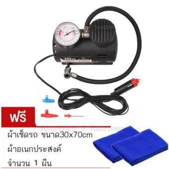 7-fifteen ปั้มลม เครื่องสูบ ลมยาง ไฟฟ้า รถยนต์ เหมาะสำหรับ พกพา Car Electric Pump Air 300PSI(black) แถมฟรี ผ้าเช็ดรถ ขนาด 30*70cm จำนวน 1 ผืน