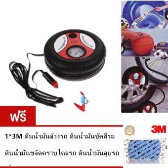 7-fourteen ปั้มลมไฟฟ้าสำหรับรถยนต์ แบบพกพา รูปล้อรถAir Pump 260PSI 12 V(Black-Orange) แถมฟรี 3M ดินน้ำมันล้างรถ ดินน้ำมันขัดสีรถ ดินน้ำมันขจัดคราบไคลรถ ดินน้ำมันลูบรถ