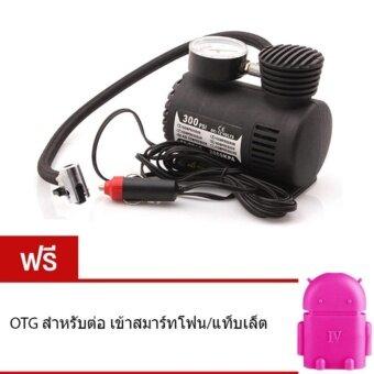 7-fourteen ปั้มลมไฟฟ้าสำหรับรถยนต์ Air pump 300PSI 12V แถมฟรี OTG สำหรับต่อ เข้าสมาร์ทโฟน/แท็บเล็ต