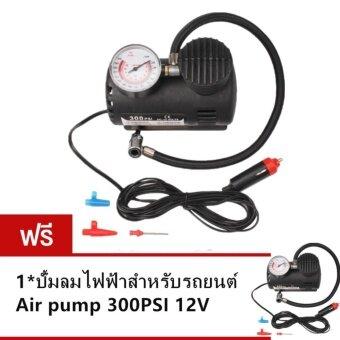 7-fourteen ปั้มลม เครื่องสูบ ลมยาง ไฟฟ้า รถยนต์ เหมาะสำหรับ พกพา Car Electric Pump Air 300PSI(black) ซื้อ 1 แถม 1