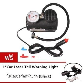 7-fourteen ปั้มลม เครื่องสูบ ลมยาง ไฟฟ้า รถยนต์ เหมาะสำหรับ พกพา Car Electric Pump Air 300PSI(black) แถมฟรี Car Laser Tail Warning Light ไฟเลเซอร์ติดท้ายรถ (Black)*1pcs