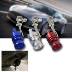 7-Fourteen ตัวแปลงเสียงท่อรถยนต์ ตัวทำเสียงเทอร์โบ เสียงเทอร์โบหลอก Car Turbo Sound.