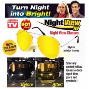 7-fourteenแว่นตากันแดด สำหรับขับรถตอนกลางวัน/กลางคืน เพิ่มทัศนวิศัยในการมองเห็นดีขึ้น ออกแบบมาสำหรับสวมทับแว่นสายตา หรือจะใส่เป็นแว่นกันแดดเดี่ยวๆก็ได้ ป้องกันรังสี uv ที่มาทำอันตรายกับดวงตา เลนส์ Polarizedช่วยตัดแสงสะท้อนต่างๆ เพิ่มทัศนะวิสัยในการมองเห็น