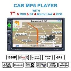 7 Inch 2 Din Bluetooth Auto Multimedia Car Stereo Mp5 Player Mirror Link Steering Wheel Control Gps Navigation Am Fm Rds Radio Intl ใหม่ล่าสุด