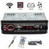ซื้อ 8288 Car 1 Din Mp3 Media Player Intl Unbranded Generic เป็นต้นฉบับ
