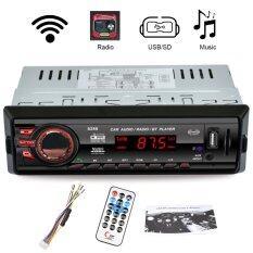 ซื้อ 8288 Car 1 Din Mp3 Media Player Intl ใหม่
