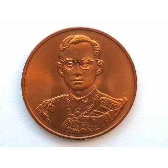 เหรียญในหลวงร.9 กาญจนาภิเษกปี2539  ฉลองสิริราชสมบัติครบ 50 ปีเนื้อทองแดง
