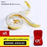 ขาย เข็มกลัดไว้อาลัยเลข9ไทย ที่ระลึก ร 9 Size L 4X4Cm Inspire Jewelry