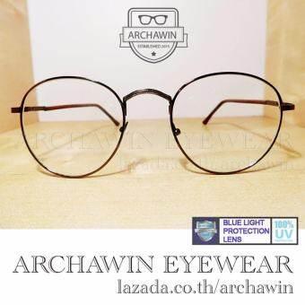 แว่นตากรองแสง แว่นกรองแสง กรอบแว่นตา แฟชั่น เกาหลี ทรงหยดน้ำ รุ่น 904 Brown (กรองแสงคอม กรองแสงมือถือ ถนอมสายตา)-