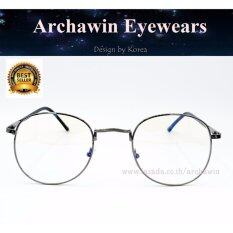 ซื้อ แว่นตากรองแสง กรอบแว่นสายตา ทรงหยดน้ำ พร้อมเลนส์กรองแสงคอม กรองแสงคอม กรองแสงมือถือ ถนอมสายตา รุ่น 913