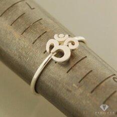 ขาย แหวนโอม แห่งความร่ำรวย เงินแท้ 92 5 คุณภาพสูง ไม่ลอก ไม่ดำ 99Silver