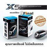 ราคา 9Final X5 Bluetooth Car Kit With Fm Transmitter Handsfree Mp3 Player Support Usb Charger Tf Card U Disk A2Dp เครื่องเล่น Mp3 ในรถยนต์ 9Final ไทย