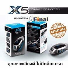 ส่วนลด 9Final X5 Bluetooth Car Kit With Fm Transmitter Handsfree Mp3 Player Support Usb Charger Tf Card U Disk A2Dp เครื่องเล่น Mp3 ในรถยนต์ ไทย