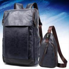 ซื้อ 9Sabuy Kenbo ชุด กระเป๋าเป้ กระเป๋าคาดไหล่ กระเป๋าคาดอก กระเป๋าหนัง กระเป๋าสะพาย กระเป๋าเดินทาง Notebook Backpack Bag Premium สีน้ำเงิน ฺblue Be3 ถูก