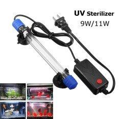 ราคา 9W 11W Submersible Aquarium Pond Fish Tank Light Uv Sterilizer Water Clean Lamp 11W Intl ใหม่