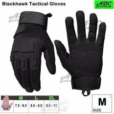 ขาย ซื้อ Abc Blackhawk ถุงมือมอเตอร์ไซค์ Tactical ถุงมือเต็มนิ้ว ถุงมือหนัง เรโทร ถุงมือทหาร ถุงมือยิงปืน กันกระแทก ระบายอากาศ สีดำ สีเขียวทหาร M L Xl ใน กรุงเทพมหานคร