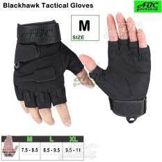 ขาย Abc Blackhawk ถุงมือมอเตอร์ไซค์ Tactical ถุงมือครึ่งนิ้ว ถุงมือหนัง เรโทร ถุงมือทหาร ถุงมือยิงปืน กันกระแทก ระบายอากาศ สีดำ สีเขียวทหาร M L Xl ออนไลน์