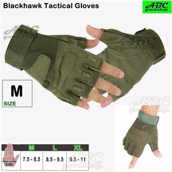 ABC Blackhawk ถุงมือมอเตอร์ไซค์ TACTICAL ถุงมือครึ่งนิ้ว ถุงมือหนัง เรโทร ถุงมือทหาร ถุงมือยิงปืน กันกระแทก ระบายอากาศ (สีดำ สีเขียวทหาร) M L XL