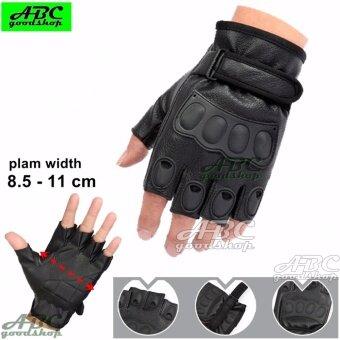 ABC ถุงมือหนัง ครึ่งนิ้ว กันกระแทก มีการ์ดป้องกันหลังมือ ถุงมือมอเตอร์ไซค์ ยิงปืน Tactical Gloves ฟรีไซส์ ใส่ได้ทั้งชายและหญิง (สีดำ)