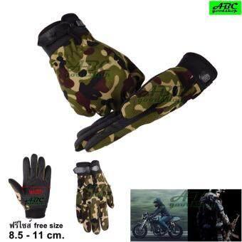 ABC ถุงมือยาวเต็มนิ้ว มอเตอร์ไซค์ ยิงปืน ทหาร ยุทธศาสตร์ Tactical Gloves กิจกรรมกลางแจ้ง กันลื่น ยืดหยุ่นสูง ระบายอากาศดี ฟรีไซส์ ใช้ได้ทั้งชายและหญิง (สีดำ สีเขียว สีเขียวลายพราง)