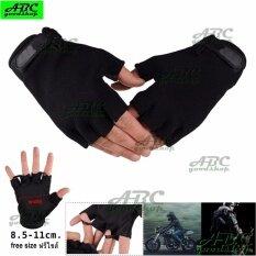 ราคา Abc ถุงมือครึ่งนิ้ว มอเตอร์ไซค์ ยิงปืน ทหาร ยุทธศาสตร์ Tactical Gloves กิจกรรมกลางแจ้ง กันลื่น ยืดหยุ่นสูง ระบายอากาศดี ฟรีไซส์ ใช้ได้ทั้งชายและหญิง สีดำ สีเขียว สีเขียวลายพราง กรุงเทพมหานคร