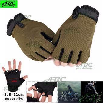 ABC ถุงมือครึ่งนิ้ว มอเตอร์ไซค์ ยิงปืน ทหาร ยุทธศาสตร์ Tactical Gloves กิจกรรมกลางแจ้ง กันลื่น ยืดหยุ่นสูง ระบายอากาศดี ฟรีไซส์ ใช้ได้ทั้งชายและหญิง (สีดำ สีเขียว สีเขียวลายพราง)