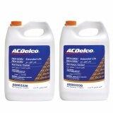 ราคา Acdelco น้ำยาหล่อเย็น 4 ลิตร Extended Lift ไม่ต้องผสมน้ำ 2 ชิ้น ออนไลน์