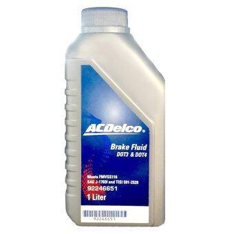 ACDelco น้ำมันเบรค DOT 3DOT 4 1 ลิตร