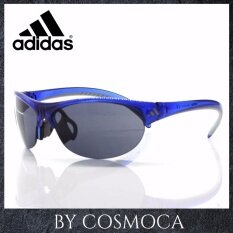 ซื้อ Adidas แว่นกันแดด แว่นกีฬากันลม A123 U6105 ออนไลน์ สมุทรปราการ