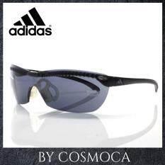 ขาย ซื้อ ออนไลน์ Adidas แว่นกันแดด แว่นกีฬากันลม A137 U6050