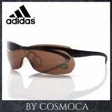 ราคา Adidas แว่นกันแดด แว่นกีฬากันลม A140 U6050 ที่สุด