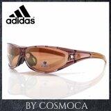 ส่วนลด สินค้า Adidas แว่นกันแดด แว่นกีฬากันลม A266 U6051