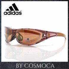 ราคา Adidas แว่นกันแดด แว่นกีฬากันลม A266 U6051 ราคาถูกที่สุด
