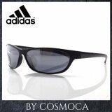 Adidas แว่นกันแดด แว่นกีฬากันลม A271 U6050 Adidas ถูก ใน สมุทรปราการ