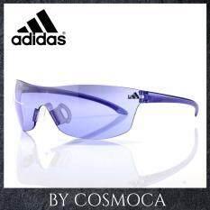 ซื้อ Adidas แว่นกันแดด แว่นกีฬากันลม A273 U6053 Adidas ถูก