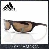 ทบทวน Adidas แว่นกันแดด แว่นกีฬากันลม A279 U6054