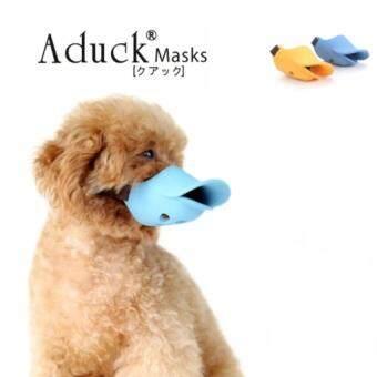 Aduck Masks ตะกร้อครอบปากซิลิโคน Size M-สีฟ้า