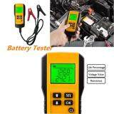 ซื้อ Ae300 12V Vehicle Car Digital Battery Test Analyzer Accurate Diagnostic Tool Yellow ใน จีน