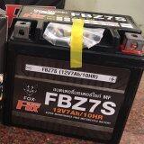 ราคา แบตเตอรี่แห้งมอเตอร์ไซค์ Fox Ftz7S 12V 7A ขนาด 7 แอมป์ ใช้กับรถ Honda Yamaha ใน พระนครศรีอยุธยา