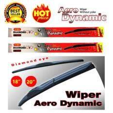 ใบปัดน้ำฝนทรง Aero Dynamic Diamond Eye ขนาด 18 20 นิ้ว สำหรับ รถทุกรุ่น จำนวน 1 คู่ ถูก