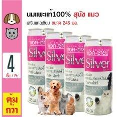 ซื้อ Ag Science นมแพะแท้ 100 เสริมแคลเซียม สำหรับสุนัข แมว กระต่าย ทุกวัยทุกสายพันธุ์ ขนาด 245 มล X 4 กระป๋อง ถูก กรุงเทพมหานคร