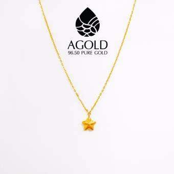AGOLD ST38 สร้อยคอทองแท้ 96.50% พร้อมจี้รูปดาว  น้ำหนัก ครึ่งสลึง (1.9 กรัม)  ฟรีกล่องใส่เครื่องประดับ-
