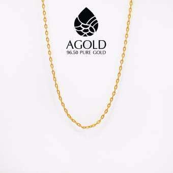 AGOLD ST40 สร้อยคอทองแท้ 96.50%   น้ำหนัก ครึ่งสลึง (1.9 กรัม)  ฟรีกล่องใส่เครื่องประดับ-