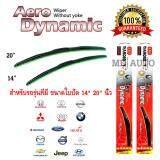 ขาย ใบปัดน้ำฝน Aero Dynamic Diamond Eye ขนาด 14 20 นิ้ว สำหรับ รถทุกรุ่น จำนวน 1 คู่ Md ออนไลน์
